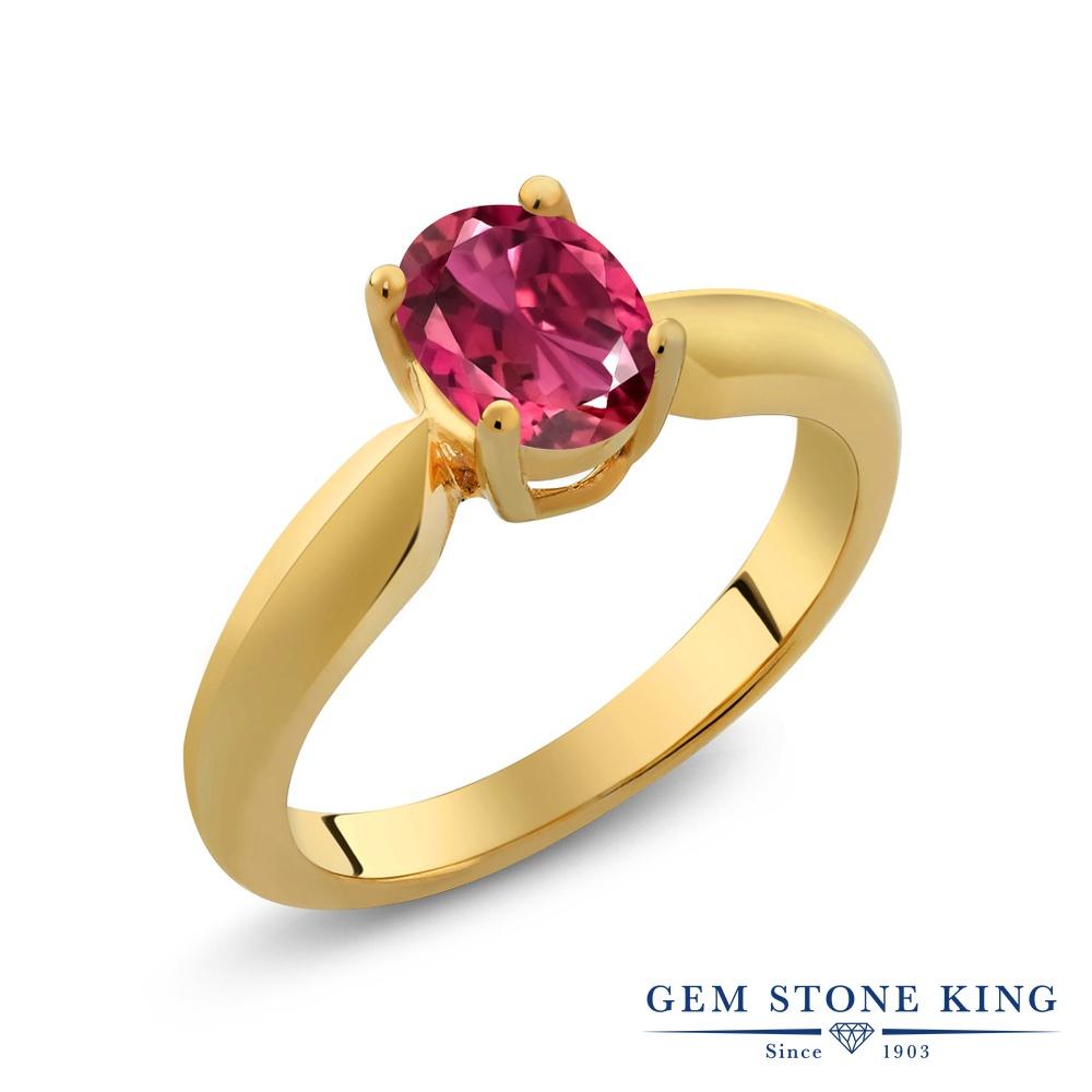 Gem Stone King 0.85カラット 天然トルマリン(ピンク) シルバー925(純銀) 指輪 リング レディース 一粒 シンプル ソリティア 天然石 誕生石 金属アレルギー対応 誕生日プレゼント