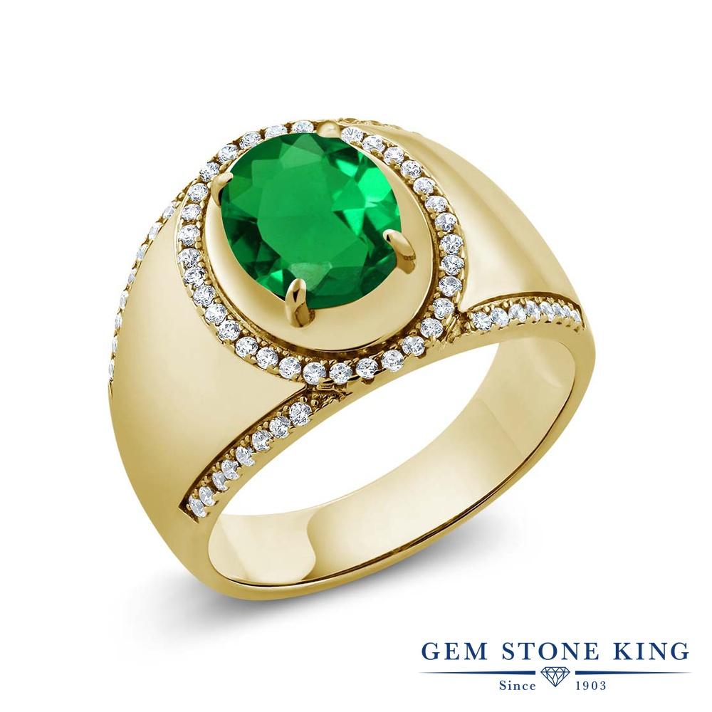 イエローゴールドコーティング Gem Stone King 2 99カラット 925 ナノ