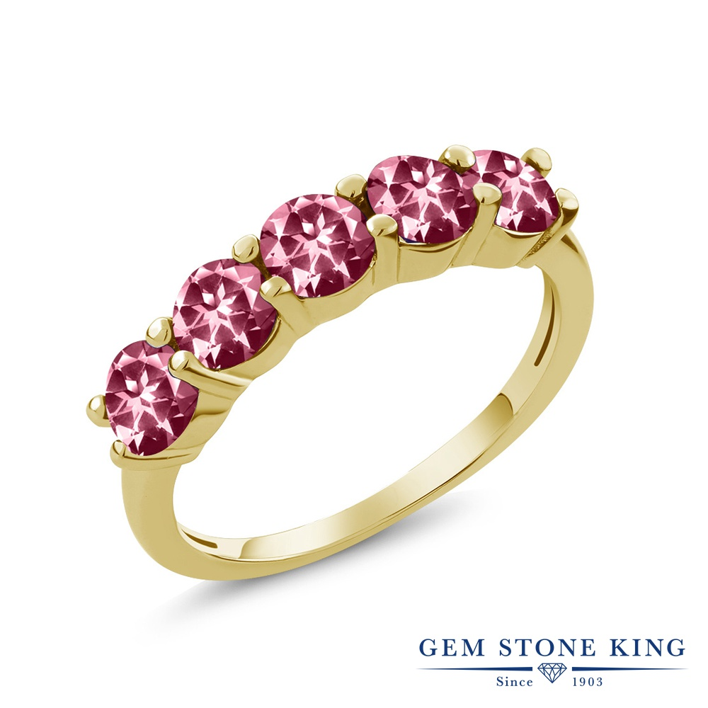 イエローゴールドコーティング ピンクオパール リング 指輪 金属
