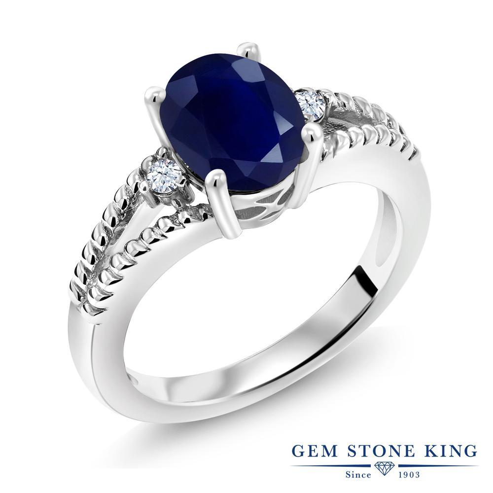 Gem Stone King 2.57カラット 天然サファイア シルバー925 指輪 リング レディース 大粒 シンプル ソリティア 天然石 誕生石 金属アレルギー対応 誕生日プレゼント