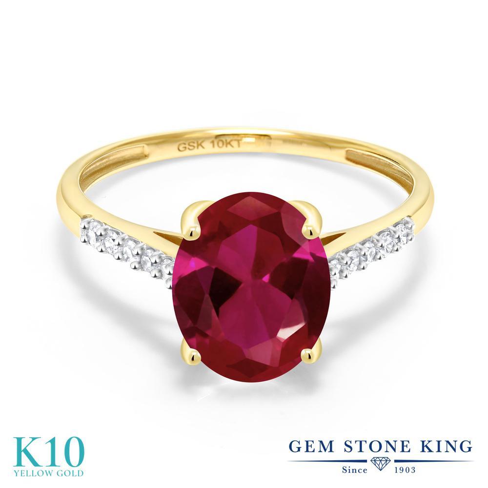 Gem Stone King 2.62カラット 合成ルビー 天然 ダイヤモンド 10金 イエローゴールド(K10) 指輪 リング レディース 大粒 マルチストーン 金属アレルギー対応 誕生日プレゼント