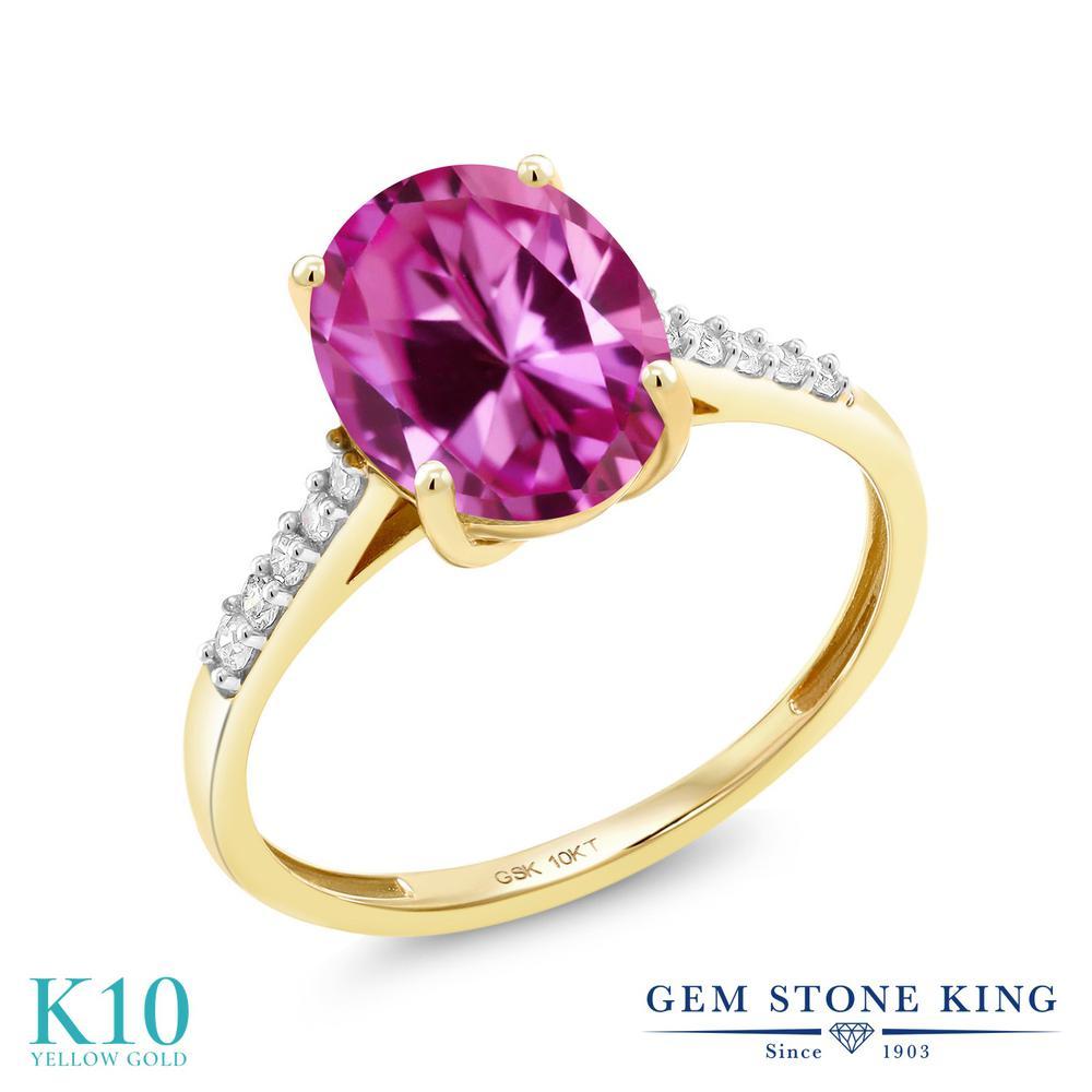 Gem Stone King 3.37カラット 合成ピンクサファイア 天然 ダイヤモンド 10金 イエローゴールド(K10) 指輪 リング レディース 大粒 マルチストーン 金属アレルギー対応 誕生日プレゼント