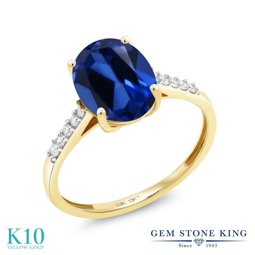 Gem Stone King 3.42カラット シミュレイテッド サファイア 天然 ダイヤモンド 10金 イエローゴールド(K10) 指輪 リング レディース 大粒 マルチストーン 金属アレルギー対応 誕生日プレゼント