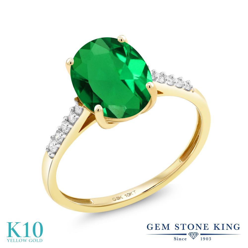 Gem Stone King 2.32カラット ナノエメラルド 天然 ダイヤモンド 10金 イエローゴールド(K10) 指輪 リング レディース 大粒 マルチストーン 金属アレルギー対応 誕生日プレゼント