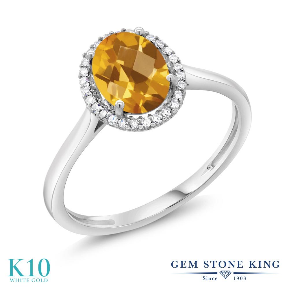Gem Stone King 1.25カラット 天然シトリン 10金 ホワイトゴールド(K10) 天然ダイヤモンド 指輪 リング レディース 大粒 天然石 誕生石 誕生日プレゼント