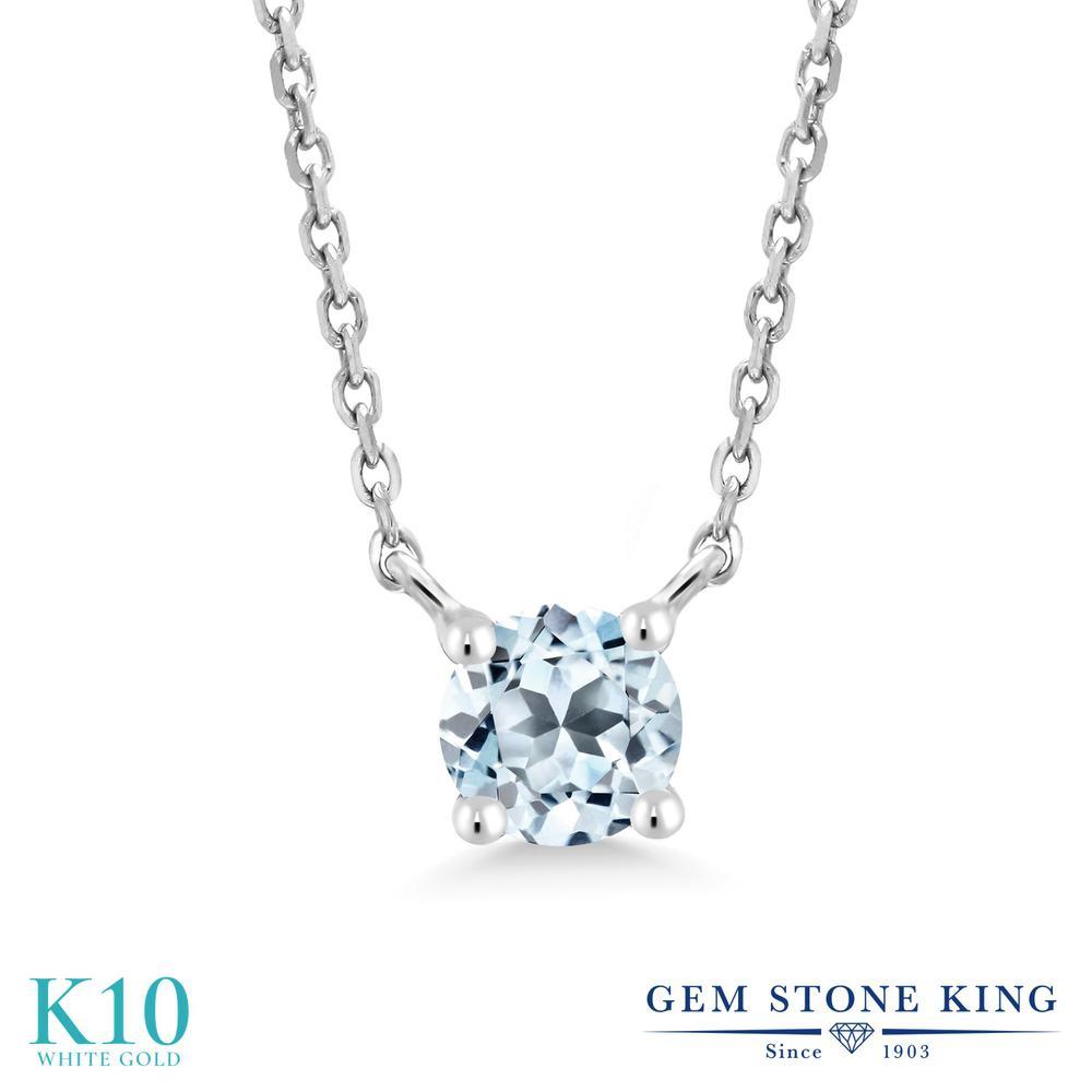 Gem Stone King 0.33カラット 天然 スカイブルートパーズ 10金 ホワイトゴールド(K10) ネックレス レディース 小粒 一粒 シンプル 天然石 11月 誕生石 金属アレルギー対応 誕生日プレゼント