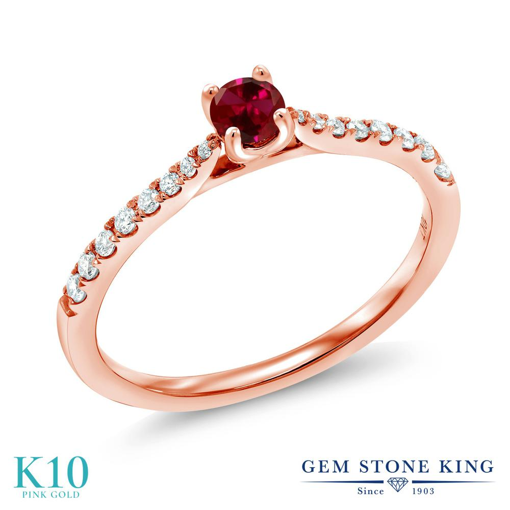 Gem Stone King 0.33カラット 合成ルビー 合成ダイヤモンド 10金 ピンクゴールド(K10) 指輪 リング レディース 小粒 一粒 マルチストーン 華奢 細身 金属アレルギー対応 誕生日プレゼント