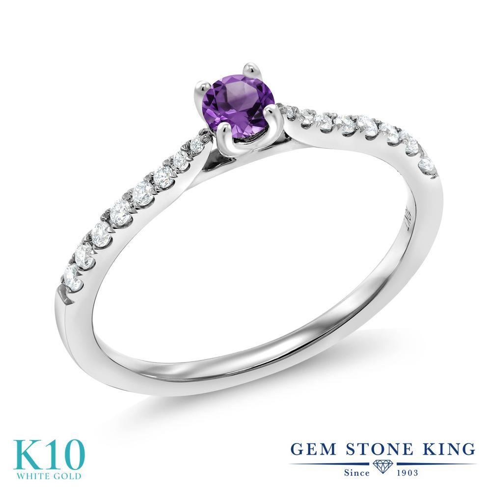 Gem Stone King 0.23カラット 天然 アメジスト 合成ダイヤモンド 10金 ホワイトゴールド(K10) 指輪 リング レディース 小粒 一粒 マルチストーン 華奢 細身 天然石 2月 誕生石 金属アレルギー対応 誕生日プレゼント