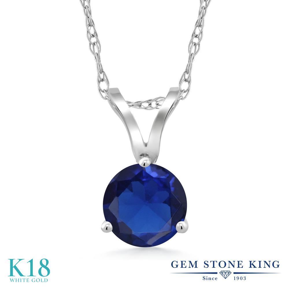 Gem Stone King 0.6カラット シミュレイテッド サファイア 18金 ホワイトゴールド(K18) ネックレス ペンダント レディース 一粒 シンプル 金属アレルギー対応 誕生日プレゼント
