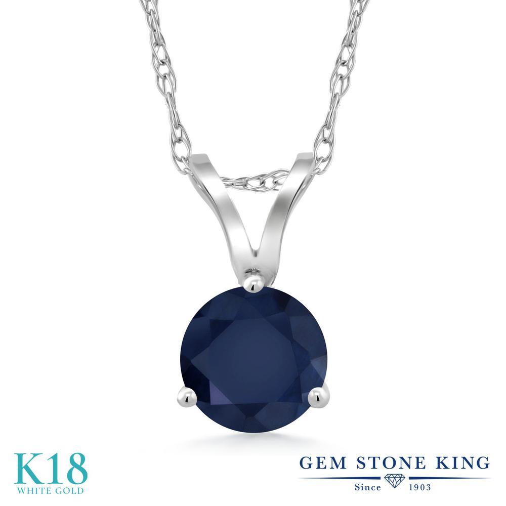 Gem Stone King 0.6カラット 天然 サファイア 18金 ホワイトゴールド(K18) ネックレス ペンダント レディース 一粒 シンプル 天然石 9月 誕生石 金属アレルギー対応 誕生日プレゼント