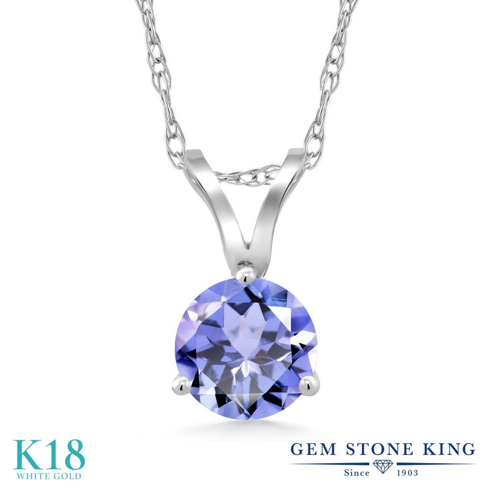 Gem Stone King 0.46カラット 天然石 タンザナイト 18金 ホワイトゴールド(K18) ネックレス ペンダント レディース 小粒 一粒 シンプル 天然石 12月 誕生石 金属アレルギー対応 誕生日プレゼント