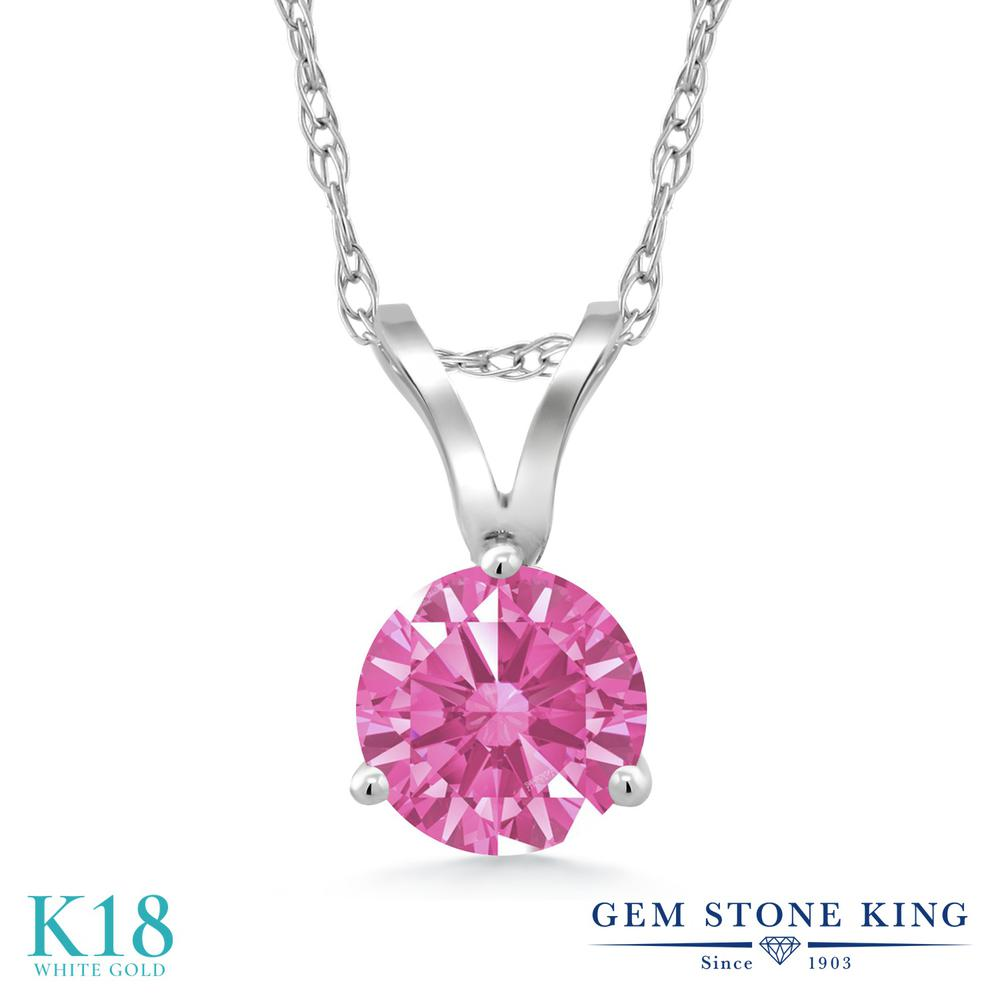 Gem Stone King スワロフスキージルコニア (ピンク) 18金 ホワイトゴールド(K18) ネックレス ペンダント レディース CZ 小粒 一粒 シンプル 金属アレルギー対応 誕生日プレゼント