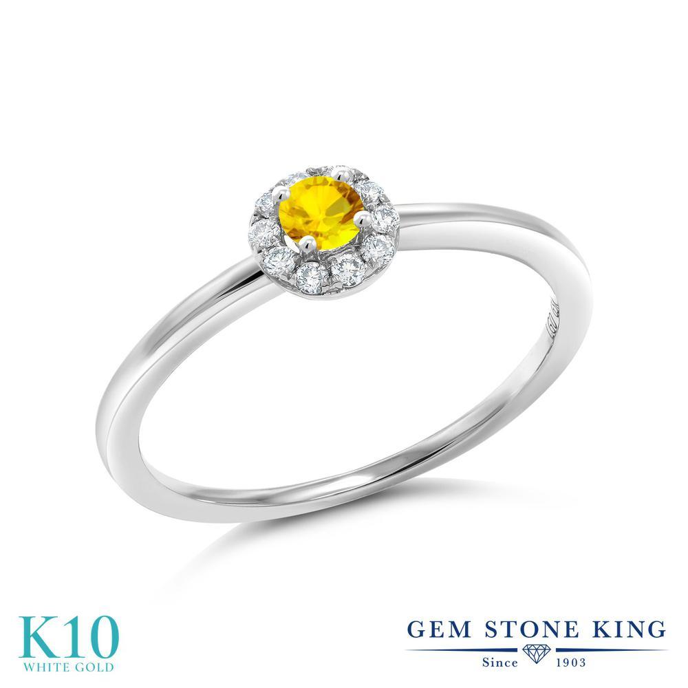 Gem Stone King 0.17カラット イエローサファイア 合成ダイヤモンド 10金 ホワイトゴールド(K10) 指輪 リング レディース 小粒 9月 誕生石 金属アレルギー対応 誕生日プレゼント