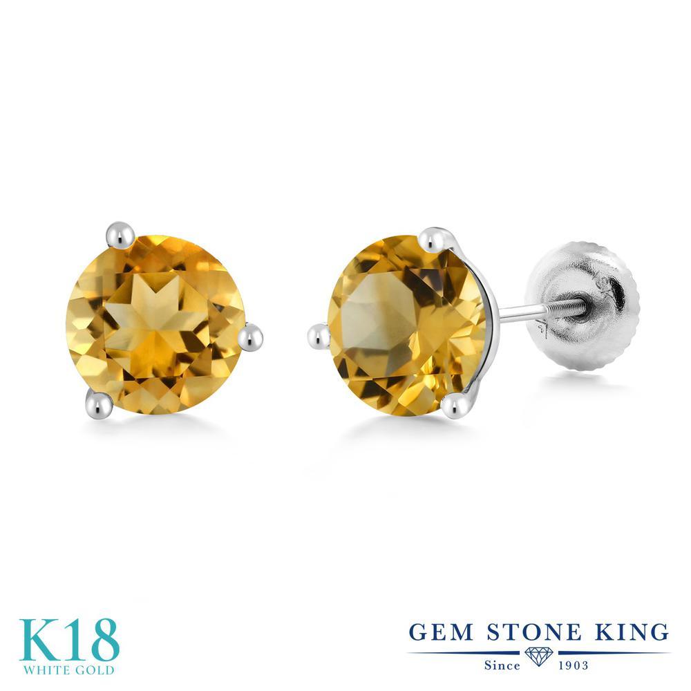 Gem Stone King 1.5カラット 天然 シトリン 18金 ホワイトゴールド(K18) ピアス レディース シンプル スタッド スクリュー 天然石 11月 誕生石 金属アレルギー対応 誕生日プレゼント