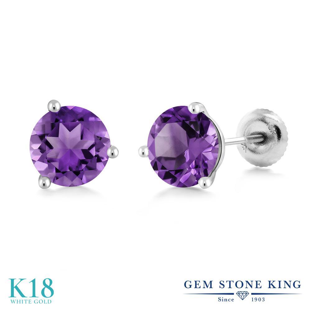 Gem Stone King 2カラット 天然 アメジスト 18金 ホワイトゴールド(K18) ピアス レディース 大粒 シンプル スタッド スクリュー 天然石 2月 誕生石 金属アレルギー対応 誕生日プレゼント
