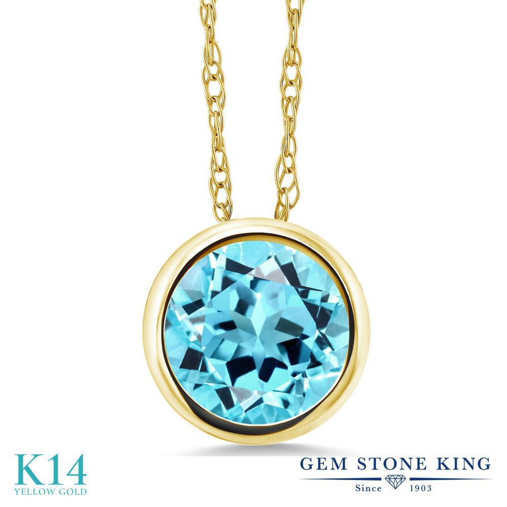 Gem Stone King 1.2カラット 天然 スイスブルートパーズ 14金 イエローゴールド(K14) ネックレス ペンダント レディース 大粒 一粒 シンプル 天然石 11月 誕生石 金属アレルギー対応 誕生日プレゼント