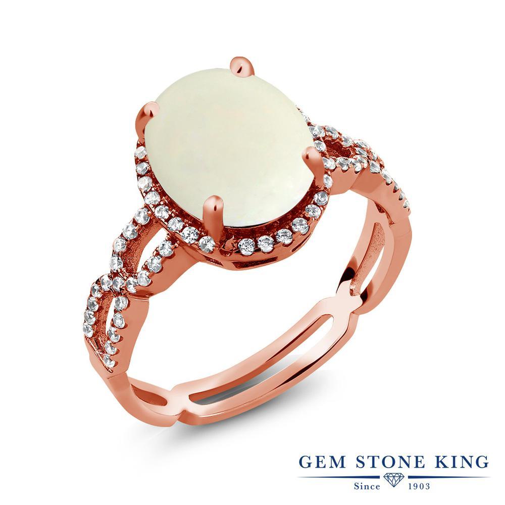 Gem Stone King 2.55カラット シミュレイテッド ホワイトオパール 合成ホワイトサファイア (ダイヤのような無色透明) シルバー925 ピンクゴールドコーティング 指輪 リング レディース 大粒 カクテル 10月 誕生石 金属アレルギー対応 誕生日プレゼント