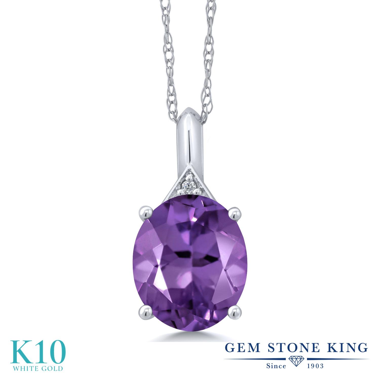 Gem Stone King 4.02カラット 天然 アメジスト 天然 ダイヤモンド 10金 ホワイトゴールド(K10) ネックレス ペンダント レディース 大粒 シンプル 天然石 2月 誕生石 金属アレルギー対応 誕生日プレゼント