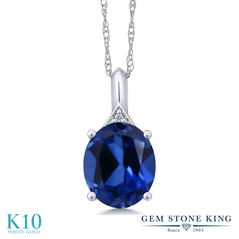 Gem Stone King 6.15カラット シミュレイテッド サファイア 天然 ダイヤモンド 10金 ホワイトゴールド(K10) ネックレス ペンダント レディース 大粒 シンプル 金属アレルギー対応 誕生日プレゼント