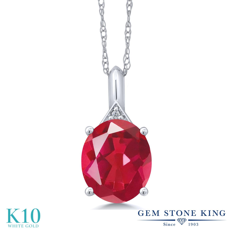 Gem Stone King 4.12カラット 天然石 ミスティッククォーツ (ピンク) 天然 ダイヤモンド 10金 ホワイトゴールド(K10) ネックレス ペンダント レディース 大粒 シンプル 天然石 金属アレルギー対応 誕生日プレゼント