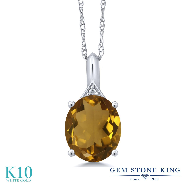 Gem Stone King 4.02カラット 天然石 ウィスキークォーツ 天然 ダイヤモンド 10金 ホワイトゴールド(K10) ネックレス ペンダント レディース 大粒 シンプル 天然石 金属アレルギー対応 誕生日プレゼント