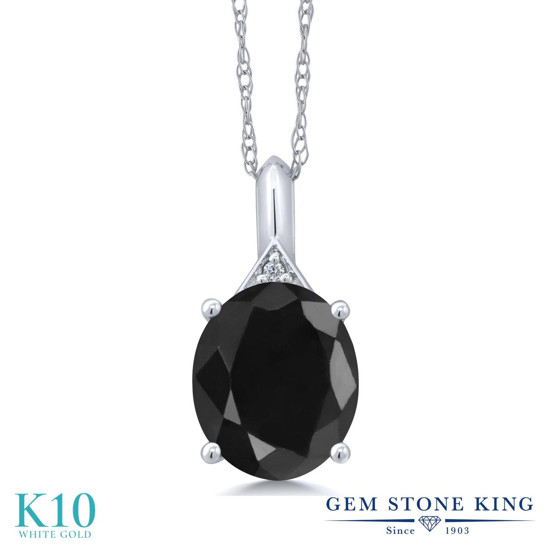 Gem Stone King 4.42カラット 天然 ブラックサファイア 天然 ダイヤモンド 10金 ホワイトゴールド(K10) ネックレス ペンダント レディース 大粒 シンプル 天然石 9月 誕生石 金属アレルギー対応 誕生日プレゼント