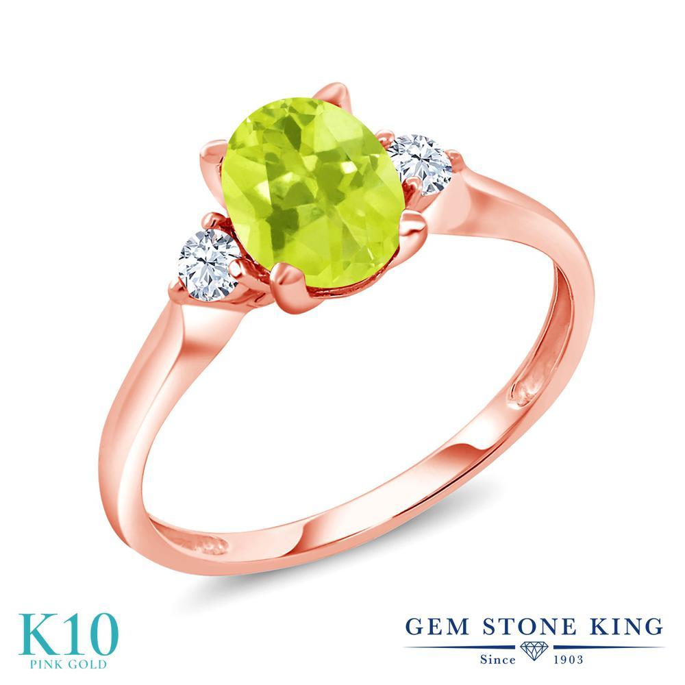 【10%OFF】 Gem Stone King 1.2カラット 天然 レモンクォーツ 合成ホワイトサファイア (ダイヤのような無色透明) 指輪 リング レディース 10金 ピンクゴールド K10 大粒 シンプル スリーストーン 天然石 クリスマスプレゼント 女性 彼女 妻 誕生日