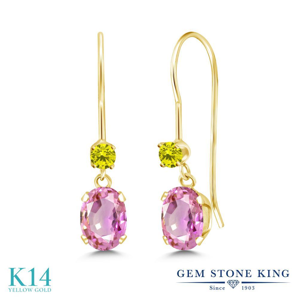 Gem Stone King 1.23カラット 天然サファイア(ピンク) 14金 イエローゴールド(K14) 天然イエローダイヤモンド ピアス レディース ぶら下がり アメリカン フック 天然石 誕生石 金属アレルギー対応 誕生日プレゼント
