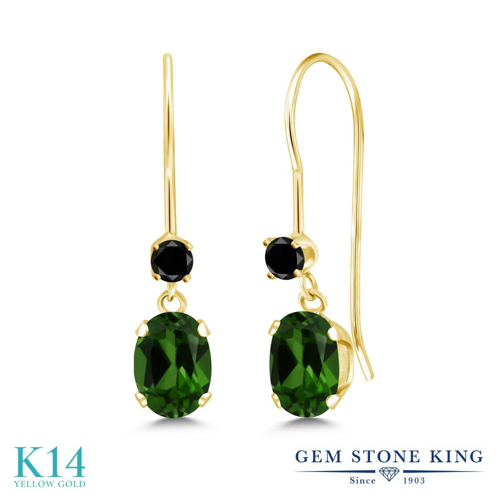 Gem Stone King 1.03カラット 天然 クロムダイオプサイド 天然ブラックダイヤモンド 14金 イエローゴールド(K14) ピアス レディース 小粒 ぶら下がり アメリカン 揺れる 天然石 金属アレルギー対応 誕生日プレゼント