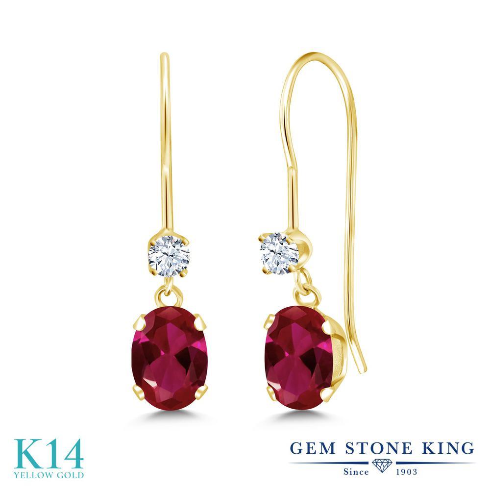 Gem Stone King 2.1カラット 合成ルビー 合成ホワイトサファイア (ダイヤのような無色透明) 14金 イエローゴールド(K14) ピアス レディース 大粒 ぶら下がり アメリカン 揺れる 金属アレルギー対応 誕生日プレゼント