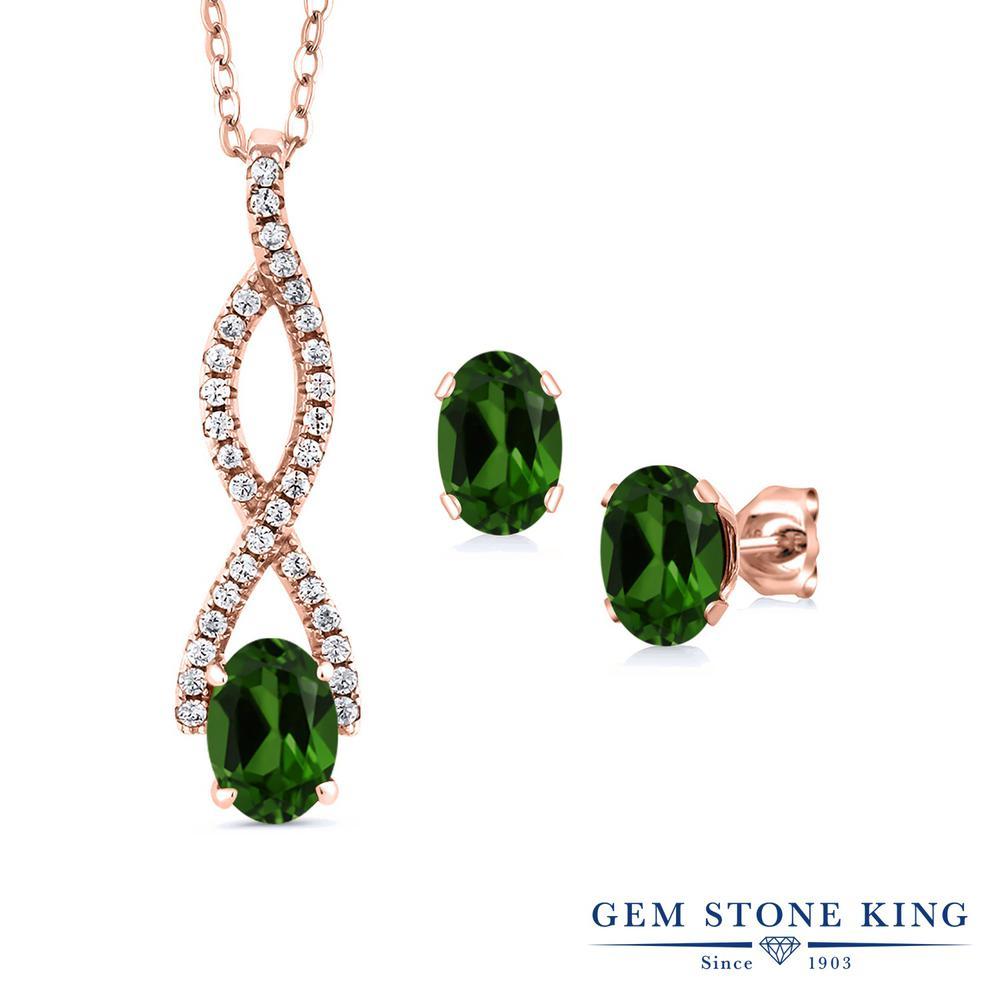 Gem Stone King 2.78カラット 天然 クロムダイオプサイド シルバー925 ピンクゴールドコーティング ペンダント&ピアスセット レディース 天然石 金属アレルギー対応 誕生日プレゼント