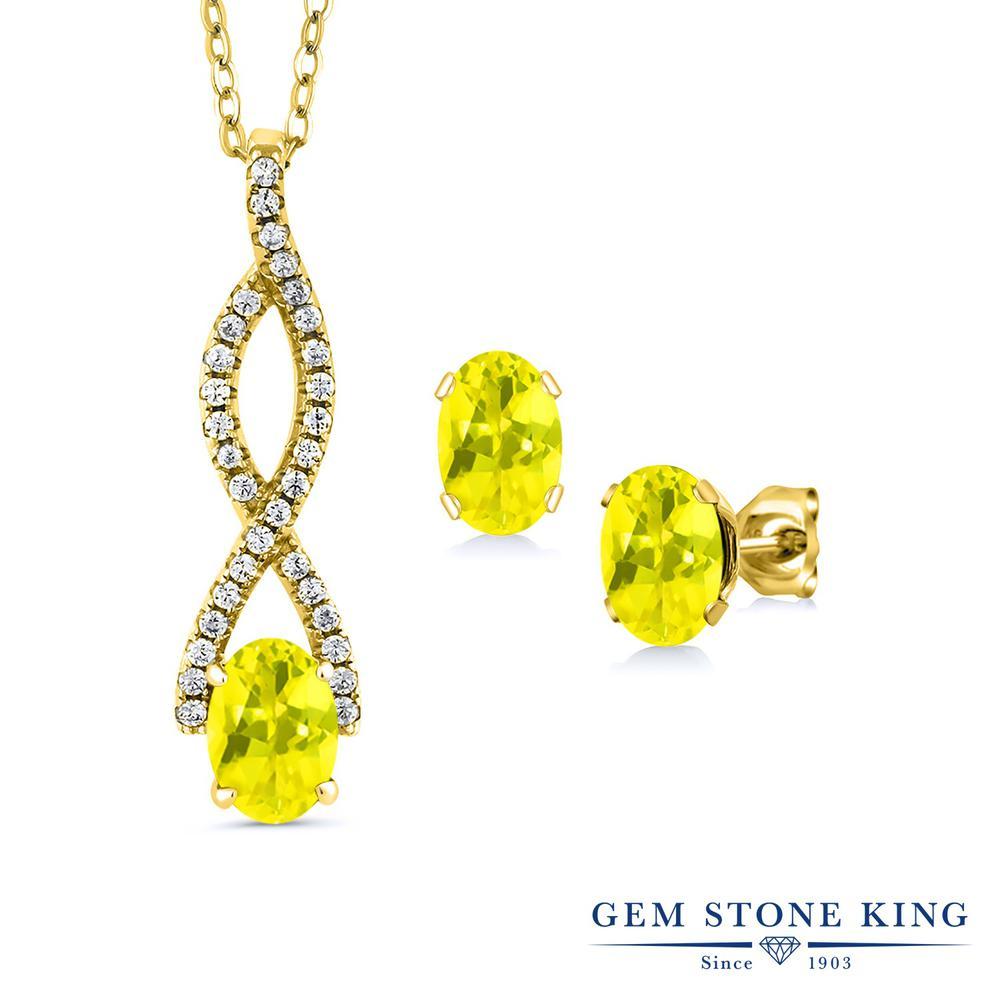Gem Stone King 2.78カラット 天然石 ミスティックトパーズ(イエロー) シルバー 925 イエローゴールドコーティング ペンダント&ピアスセット レディース 天然石 誕生日プレゼント