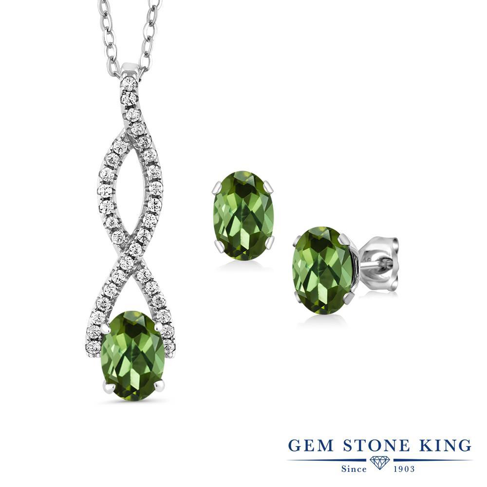 Gem Stone King 2.48カラット 天然 グリーントルマリン シルバー925 ペンダント&ピアスセット レディース 天然石 10月 誕生石 金属アレルギー対応 誕生日プレゼント