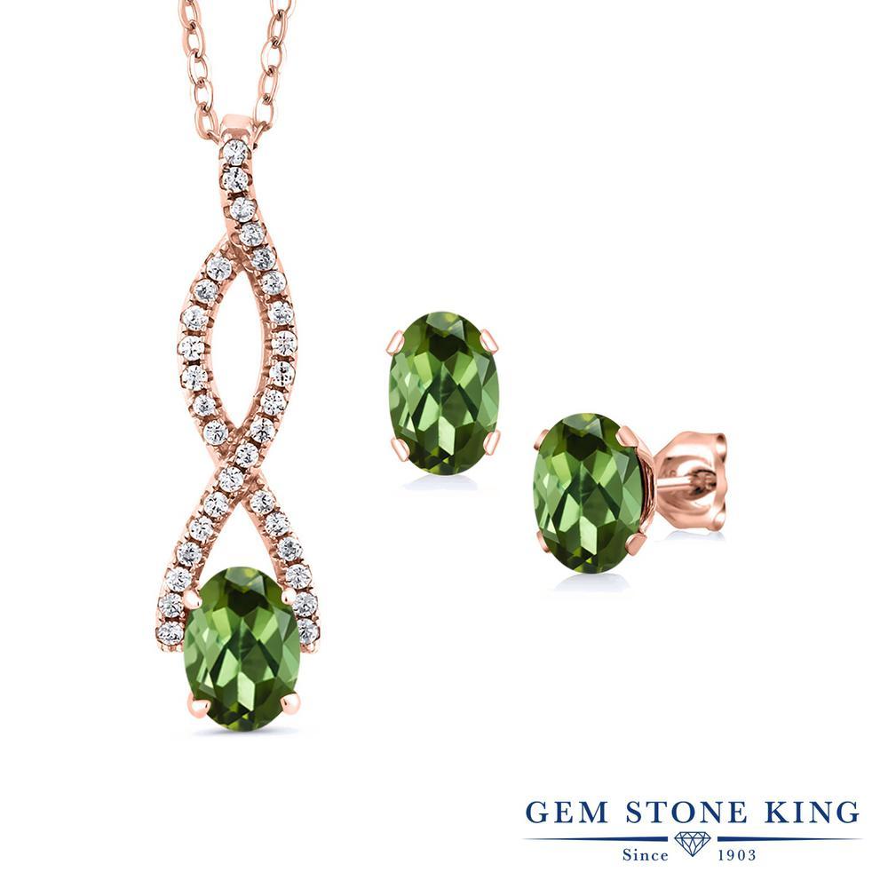 Gem Stone King 2.48カラット 天然 グリーントルマリン シルバー925 ピンクゴールドコーティング ペンダント&ピアスセット レディース 天然石 10月 誕生石 金属アレルギー対応 誕生日プレゼント