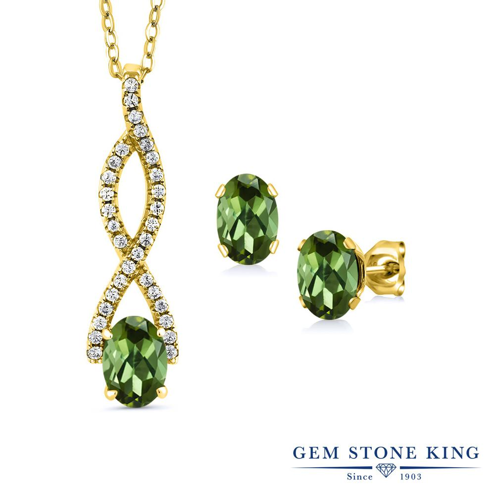 Gem Stone King 2.48カラット 天然 グリーントルマリン シルバー925 イエローゴールドコーティング ペンダント&ピアスセット レディース 天然石 10月 誕生石 金属アレルギー対応 誕生日プレゼント