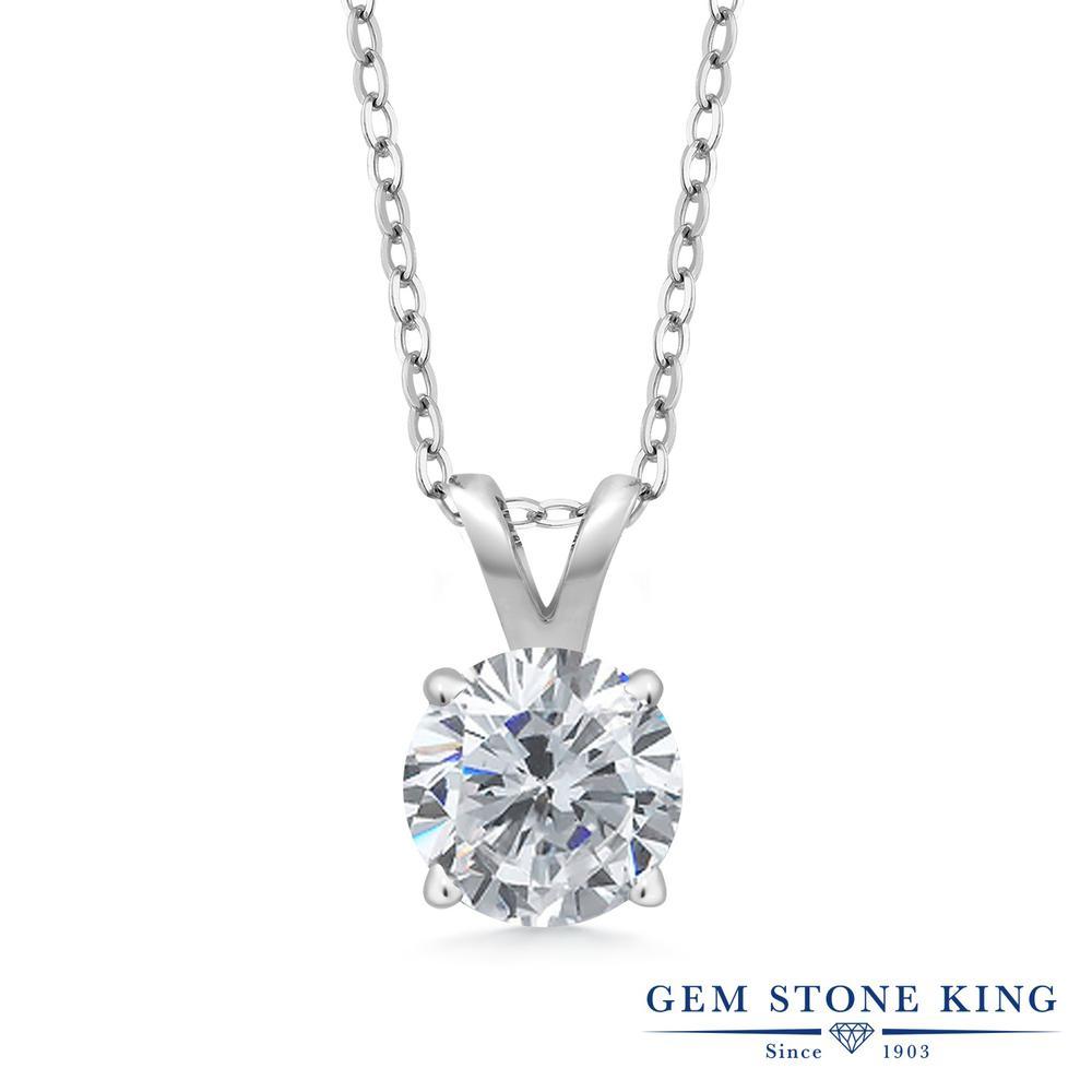 0.5カラット 天然 ダイヤモンド ネックレス レディース シルバー925 ペンダント ダイヤ 小粒 一粒 シンプル 天然石 4月 誕生石 プレゼント 女性 彼女 妻 誕生日