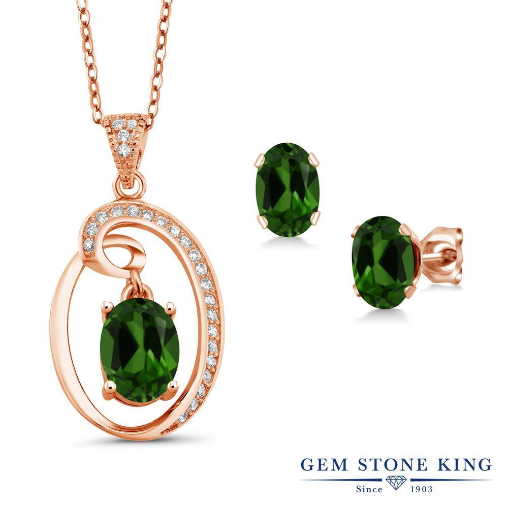 Gem Stone King 3.1カラット 天然 クロムダイオプサイド シルバー925 ピンクゴールドコーティング ペンダント&ピアスセット レディース 大粒 大ぶり 天然石 金属アレルギー対応 誕生日プレゼント