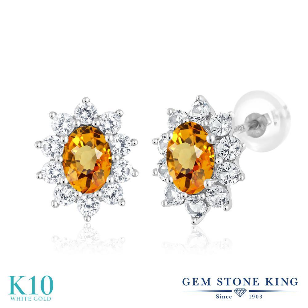 Gem Stone King 2カラット 天然 イエローサファイア 合成ホワイトサファイア (ダイヤのような無色透明) 10金 ホワイトゴールド(K10) ピアス レディース スタッド 天然石 9月 誕生石 金属アレルギー対応 誕生日プレゼント