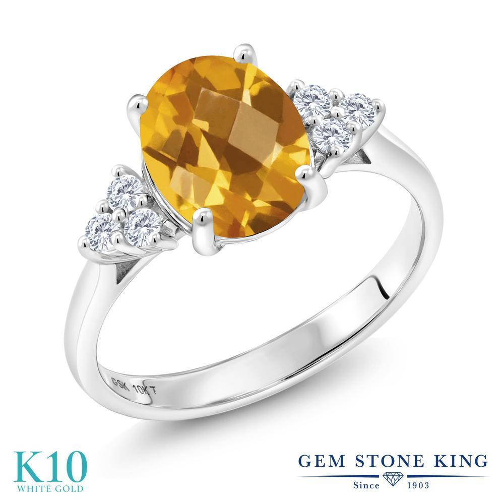 Gem Stone King 1.77カラット 天然シトリン 10金 ホワイトゴールド(K10) 指輪 リング レディース 大粒 天然石 誕生石 誕生日プレゼント