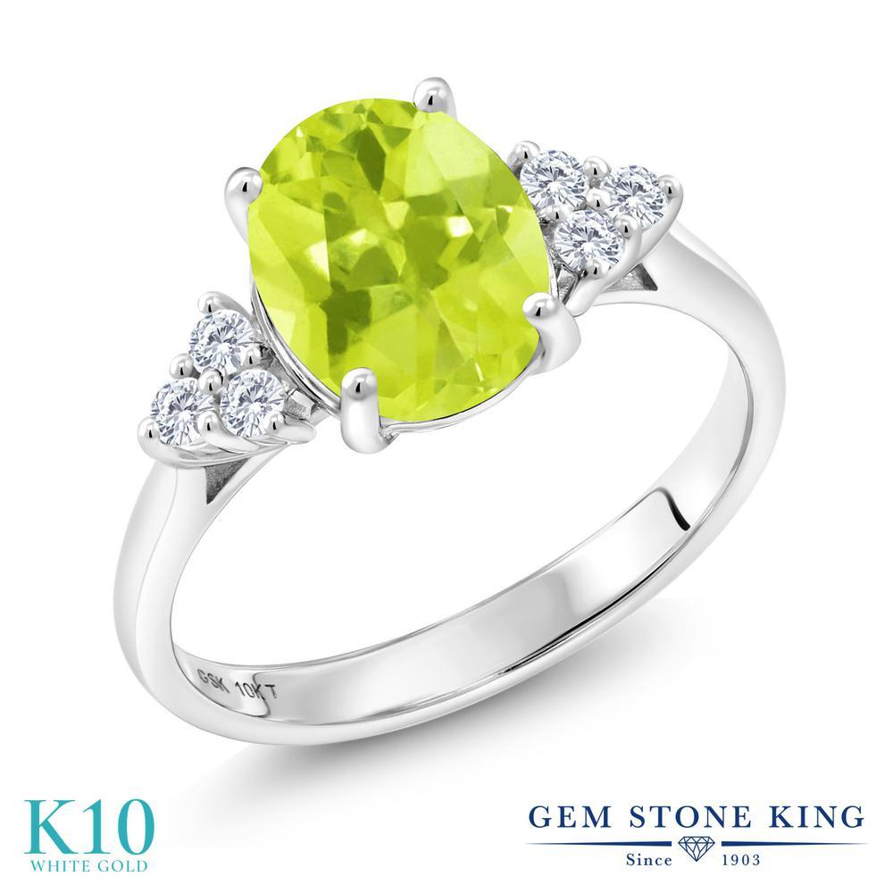 Gem Stone King 1.77カラット 天然クォーツ(イエロー) 10金 ホワイトゴールド(K10) 指輪 リング レディース 大粒 天然石 誕生日プレゼント