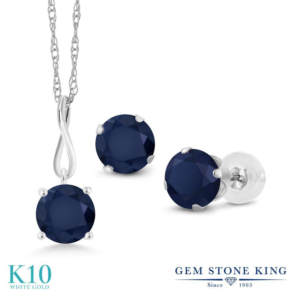 Gem Stone King 3.3カラット 天然 サファイア 10金 ホワイトゴールド(K10) ペンダント&ピアスセット レディース 大粒 シンプル 天然石 9月 誕生石 金属アレルギー対応 誕生日プレゼント