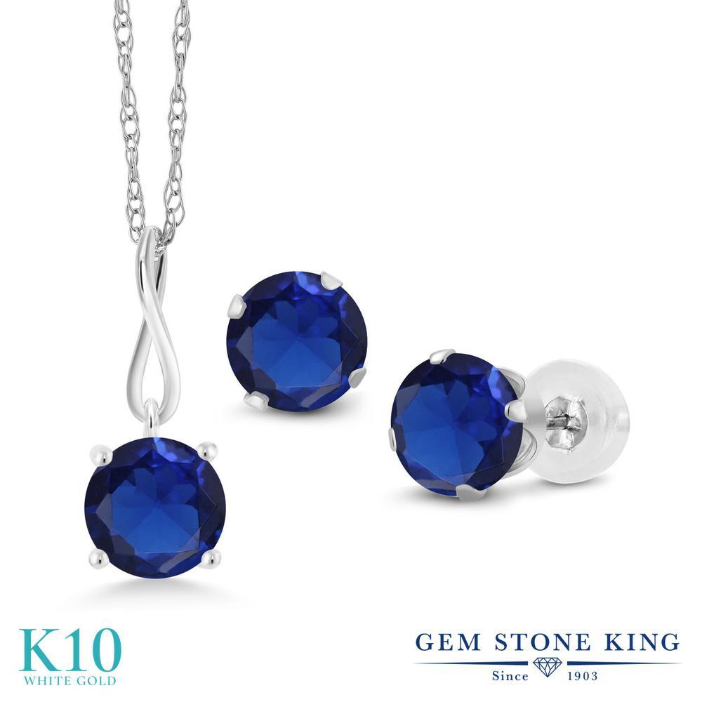 Gem Stone King 3カラット シミュレイテッド サファイア 10金 ホワイトゴールド(K10) ペンダント&ピアスセット レディース 大粒 シンプル 金属アレルギー対応 誕生日プレゼント