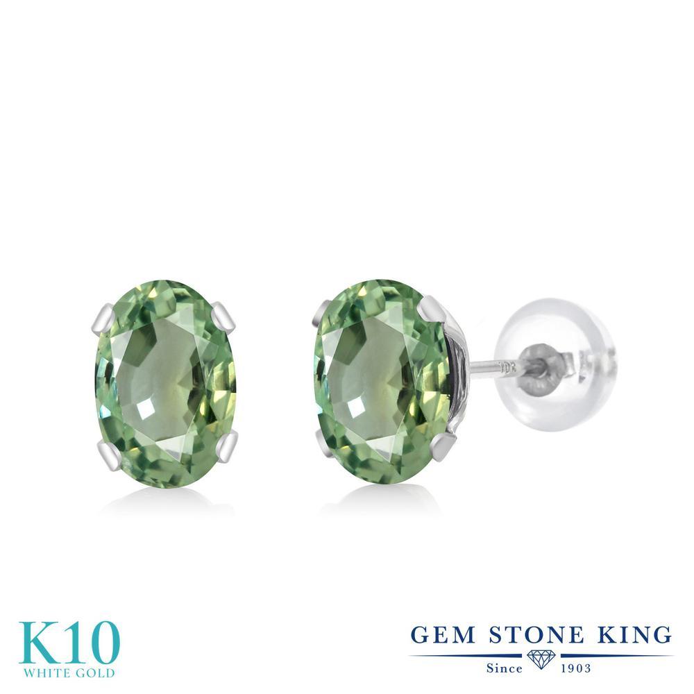 Gem Stone King 1.1カラット 天然 グリーンサファイア 10金 ホワイトゴールド(K10) ピアス レディース シンプル スタッド 天然石 9月 誕生石 金属アレルギー対応 誕生日プレゼント