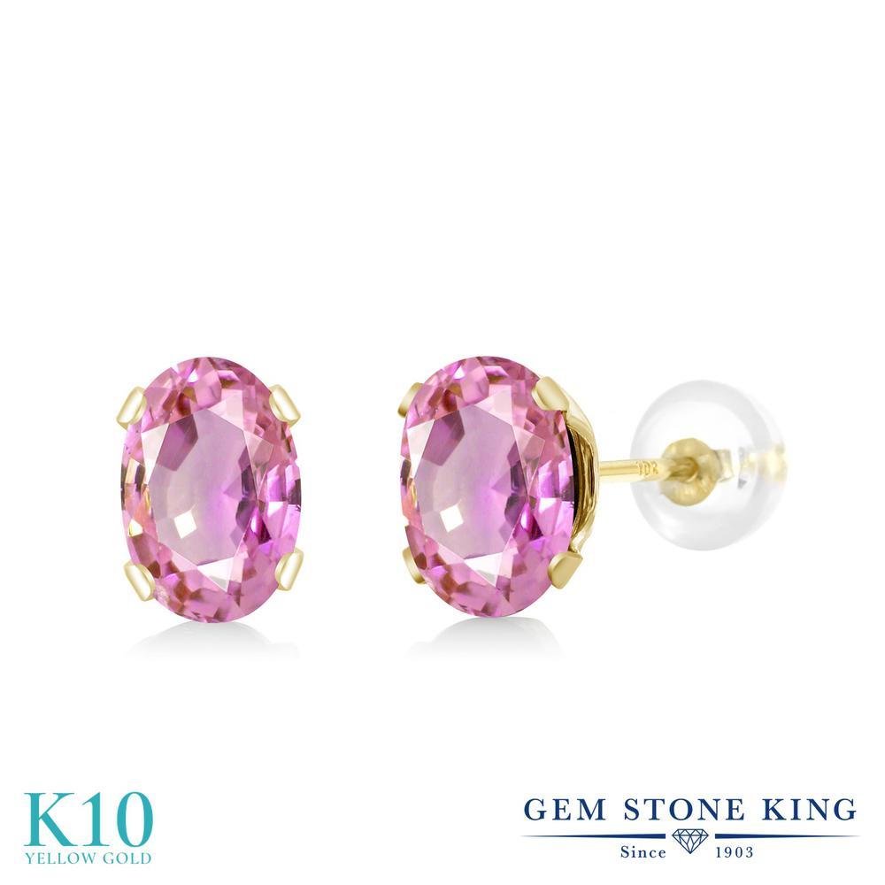 Gem Stone King 1.2カラット 天然 ピンクサファイア 10金 イエローゴールド(K10) ピアス レディース シンプル スタッド 天然石 9月 誕生石 金属アレルギー対応 誕生日プレゼント