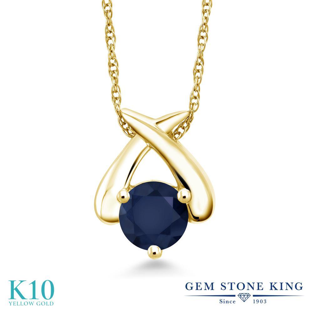Gem Stone King 1.1カラット 天然 サファイア 10金 イエローゴールド(K10) ネックレス ペンダント レディース 大粒 一粒 シンプル 天然石 9月 誕生石 金属アレルギー対応 誕生日プレゼント