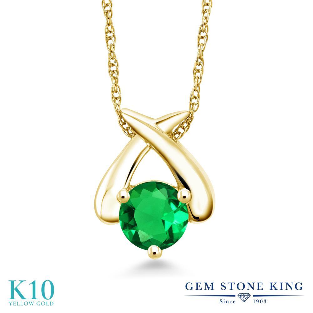 Gem Stone King 0.77カラット ナノエメラルド 10金 イエローゴールド(K10) ネックレス ペンダント レディース 一粒 シンプル 金属アレルギー対応 誕生日プレゼント