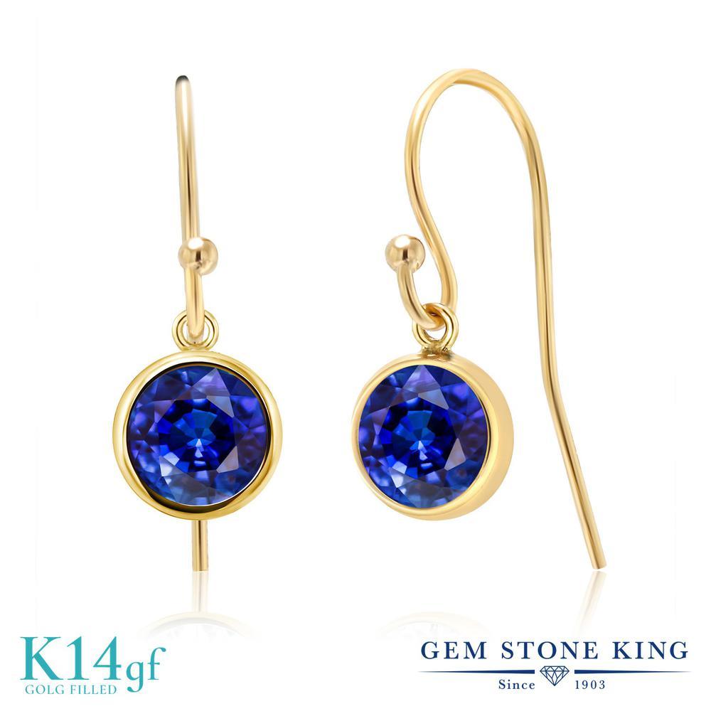 Gem Stone King 2.5カラット 天然 カイヤナイト (ブルー) ピアス レディース 大粒 シンプル ぶら下がり フレンチワイヤー 天然石 金属アレルギー対応 誕生日プレゼント