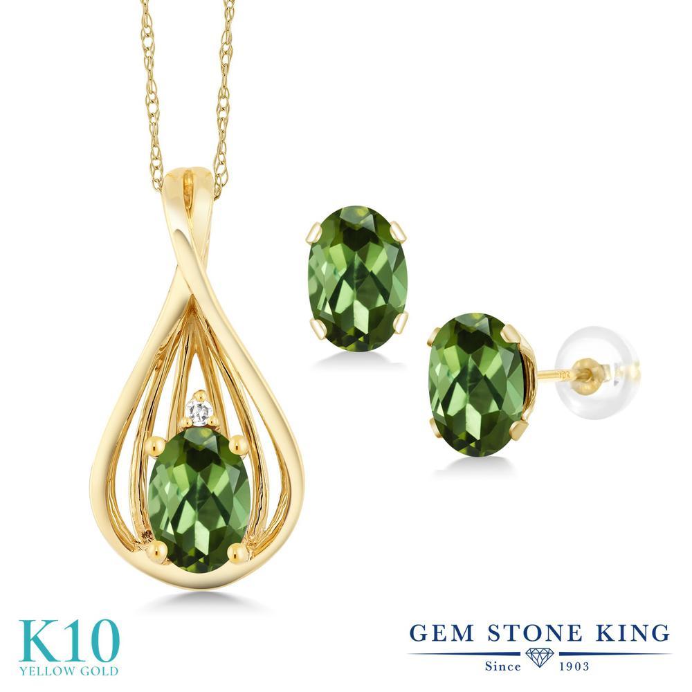 Gem Stone King 1.51カラット 天然 グリーントルマリン 天然 ダイヤモンド 10金 イエローゴールド(K10) ペンダント&ピアスセット レディース 小粒 天然石 10月 誕生石 金属アレルギー対応 誕生日プレゼント