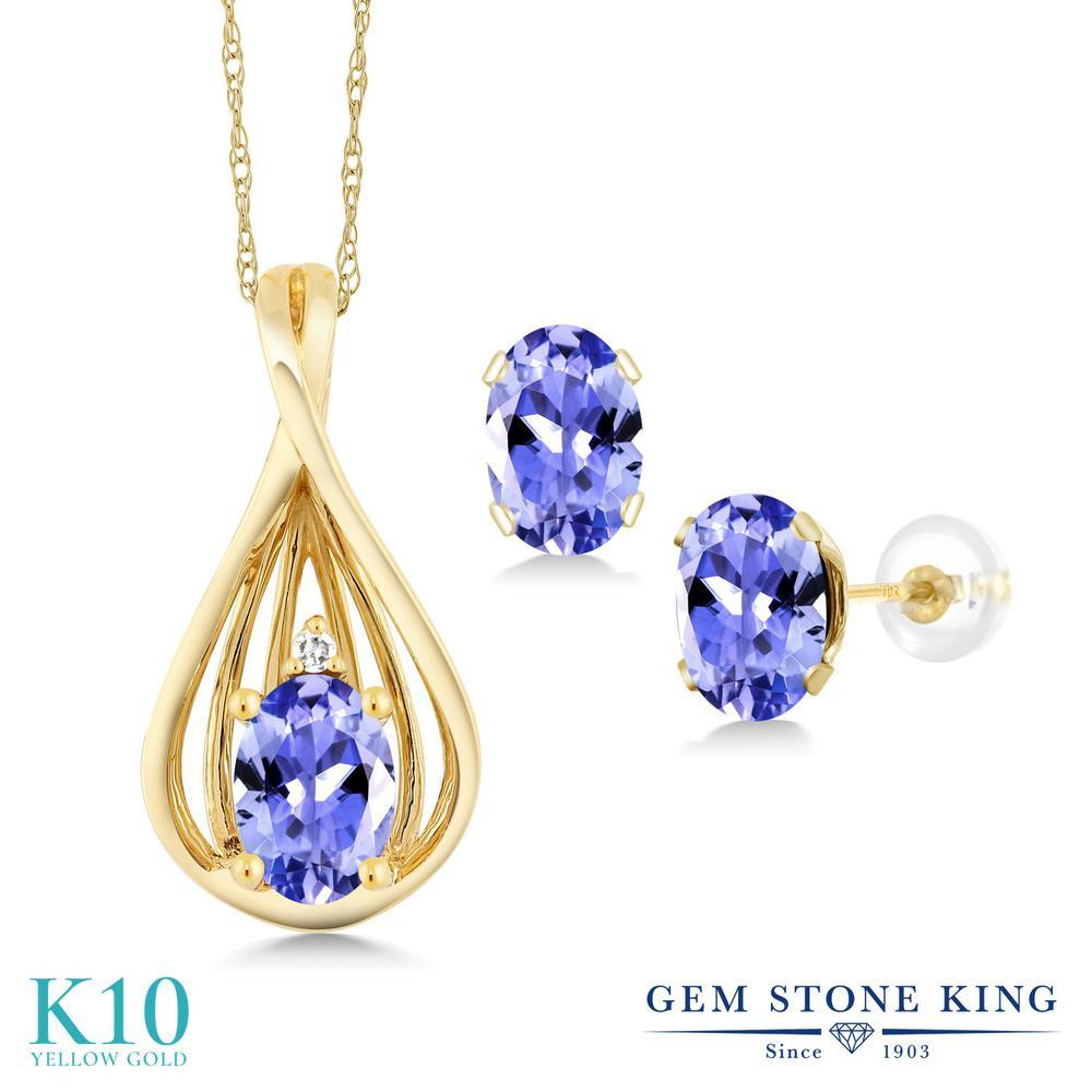 Gem Stone King 1.36カラット 天然石 タンザナイト 天然 ダイヤモンド 10金 イエローゴールド(K10) ペンダント&ピアスセット レディース 小粒 天然石 12月 誕生石 金属アレルギー対応 誕生日プレゼント