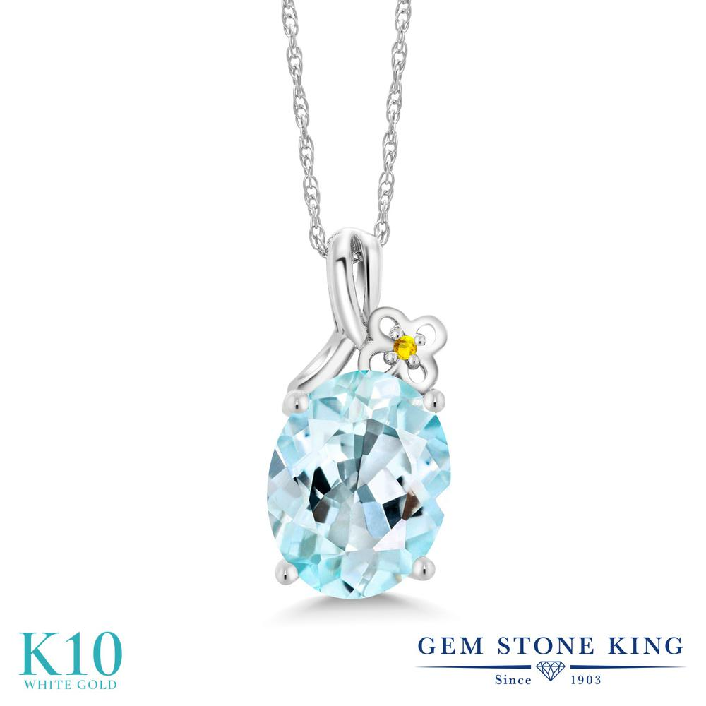 Gem Stone King 3.01カラット 天然 スカイブルートパーズ イエローサファイア 10金 ホワイトゴールド(K10) ネックレス ペンダント レディース 大粒 シンプル 天然石 11月 誕生石 金属アレルギー対応 誕生日プレゼント